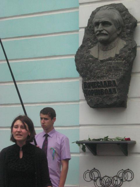 Поезія Тараса Шевченка на вулицях Житомира ¬–  мистецька акція пам'яті