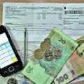 С 1 июня в Житомире повышают квартплату на 20%