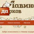 Увага! В Україні запрацювала нова фінансова піраміда а-ля МММ
