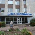 ПАТ «Житомиргаз» відкриває 7 «єдиних вікон» з обслуговування клієнтів