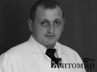 Сергій Бондарчук вважає, що його звільнили незаконно з посади головного лікаря Коростишівської лікарні