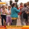 В Коростені «чорнобильці» поставили серед міста намети і вимагають, щоб їхнім дітям дали оздоровчі путівки