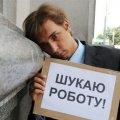 Всі кадрові агенції України візьмуть на облік