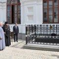 Українські міністри і нардепи відсвяткували у Києві День Росії. ВІДЕО