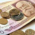На Житомирщині одна з найнижчих зарплат в Україні