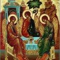 Завтра буде День Святої Трійці, П'ятидесятниця