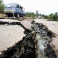 Кривий Ріг вночі пережив землетрус: у людей бився посуд і тряслися вікна