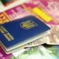 В Україні припинили видачу термінових закордонних паспортів