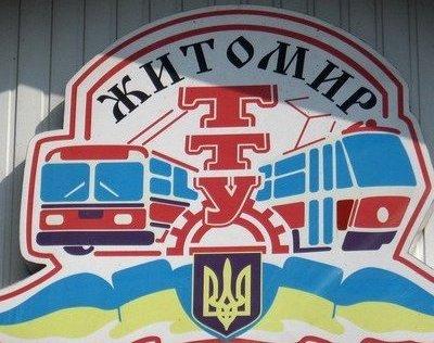 В Житомирі знову проблема з комунальним транспортом