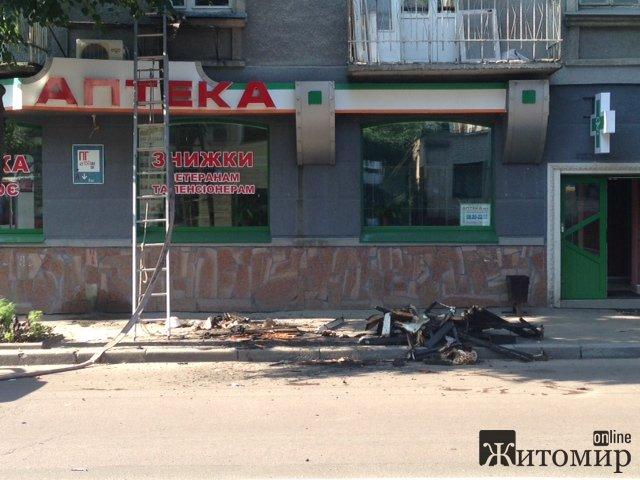 У центрі Житомира горіла квартира. ФОТО
