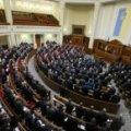 Українські депутати купують законопроекти в адвокатських конторах, у помічників і своїх колег