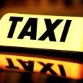 Після зґвалтування у Врадіївці місцеві жителі бояться їздити у таксі