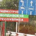 Урядом невизнаної республіки керуватиме українка