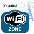 Влада хоче запровадити податок на Wi-Fi