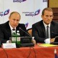 Мы говорим «Медведчук», подразумеваем «Путин»