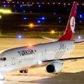 В самолете Киев-Стамбул была обнаружена ртуть