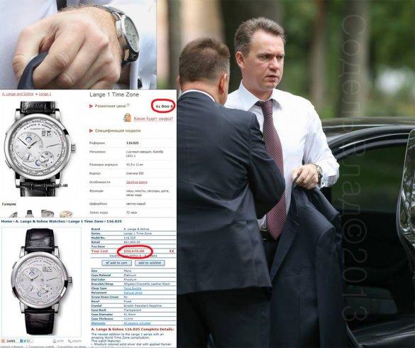 """Новий голова ЦВК """"засвітив"""" годинник за $ 60 тис."""