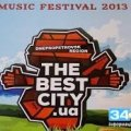 Найбільший рок-фестиваль переїде з Дніпропетровська до Києва