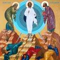 Розклад богослужінь у Свято - Михайлівському кафедральному соборі на передодні і вдень Преображення Господнього