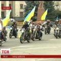 Байкери у вишиванках влаштували мото-парад у Житомирі. ВІДЕО