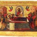 Православні сьогодні відзначають останнє Богородичне свято року