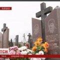 У селі на Львівщині, де Онопрієнко вбив 12 людей, шкодують, що не вчинили самосуд. ВІДЕО