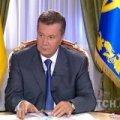 'Янукович