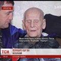 У Кіровограді міліціонер викинув 100-річного ветерана на вулицю і оселився в його домі. ВІДЕО