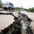В Україні передрікають землетрус