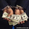 У Житомирській області засуджено податківця, який вимагав гроші від керівника однієї з благодійних організацій