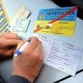«Спецпропуск от ГАИ». Чем украинцы отпугивают автоинспекторов и кого реально не трогают на дорогах