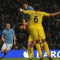 Вікторія - Манчестер Сіті - 0:3. ВІДЕО
