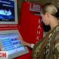 Через фальшиві гроші в Україні переобладнують термінали