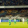 Динамо - Карпати - 1:0. ВІДЕО