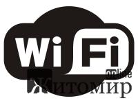 Треть пользователей не думают о безопасности при подключении к публичным Wi-Fi