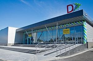 У Жулянах відкрили новий термінал. ФОТО