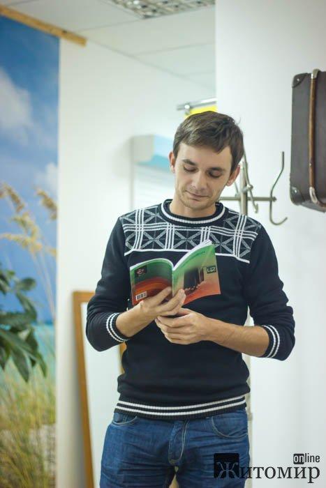 «Цілодобово 2» -  новий проект молодого письменства Житомирщини і не тільки. ФОТО