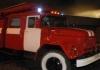 Житомирська область: врятовано від вогню житловий будинок в якому проживає сім'я з 5 осіб