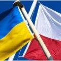 У Житомирі на наступних вихідних пройдуть Дні польської культури