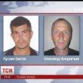 Правоохоронці затримали чоловіків, один з яких із Житомирщини, які по-звірячому вбили продавця кавунів
