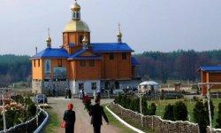 У Чоповичах монастир Афонської ікони Божої Матері буде відзначати чергову річницю