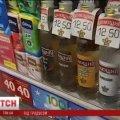 'В Україні дешеву горілку замаскували під Цілющий бальзам