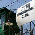 По ту сторону: Как изменится жизнь украинских заключенных