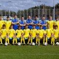 Юношеская сборная Украины одержала волевую победу над Эстонией