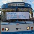 У Житомирі вийшов на лінію 5 відремонтований силами ТТУ тролейбус