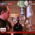 Пляшка найдорожчого у світі вина продана за $ 195 тисяч