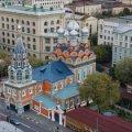 """Група людей """"східної зовнішності"""" напала на православний храм в Москві"""