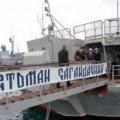 Українські моряки врятували в Аденській затоці капітана-сирійця