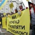 Житомирський приклад безкоштовних курсів навчання українській мові переймають й інші області