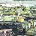 Украина будет продавать военную технику Танзании